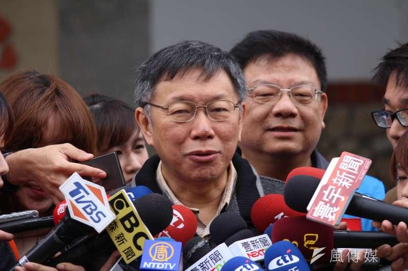 日前被立委姚文智批評未參與228事件紀念活動,台北市長柯文哲25日回應,該怎麼做就怎麼做,但不要做意識形態的操弄。(資料照,方炳超攝)