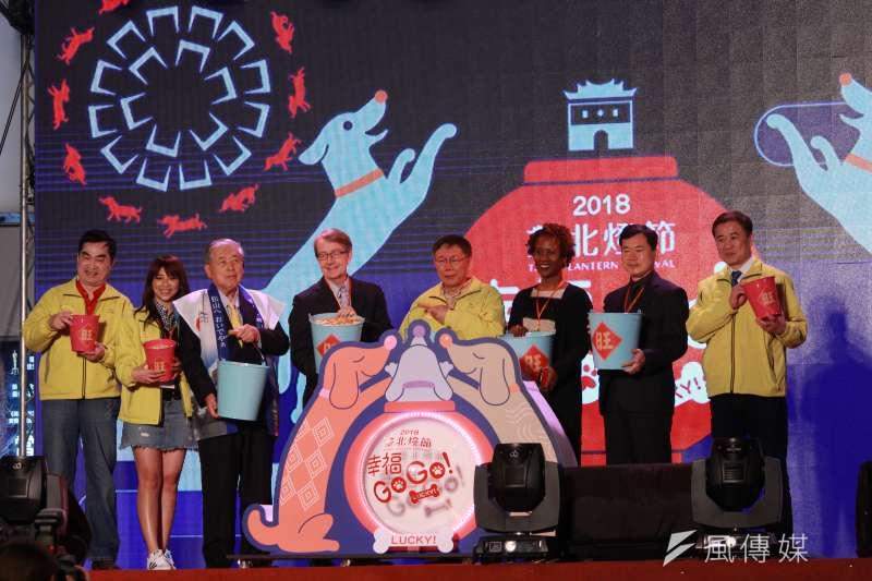 20180224-今年台北燈節24日在西門町正式開幕,由市長柯文哲等人一同進行點燈儀式。(方炳超攝)