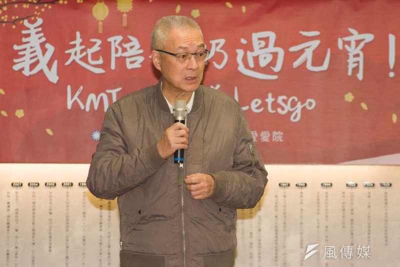 國民黨主席吳敦義出席愛愛院滾元宵公益活動。(甘岱民攝)