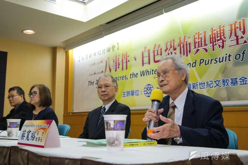 20180224-台灣戒嚴時期受難者關懷協會榮譽理事長蔡寬裕24日出席「二二八事件、白色恐怖與轉型正義的追求」討論會。(顏麟宇攝)