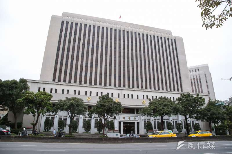 20180226-中央銀行外觀。(顏麟宇攝)