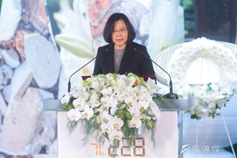 20180228-總統蔡英文28日出席「二二八事件71週年中樞紀念儀式」。(顏麟宇攝)