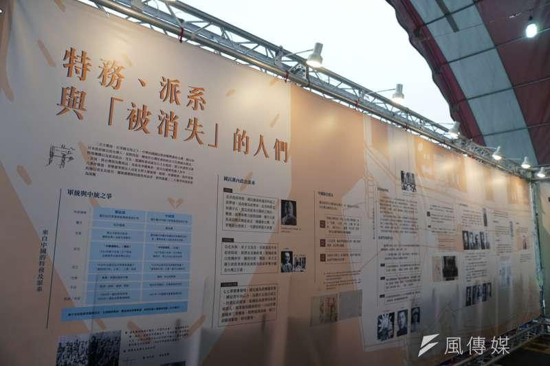 20180228-第六屆共生音樂節,靜態展區。(盧逸峰攝)