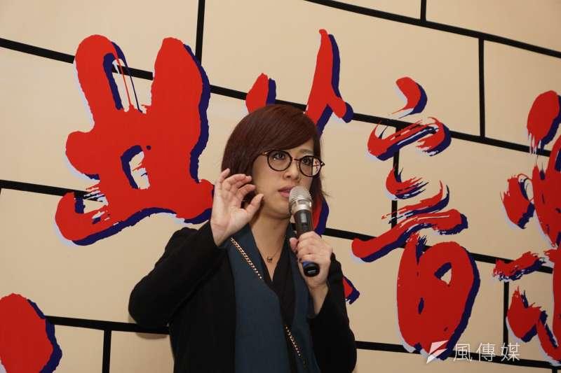 20180228-第六屆共生音樂節,律師李晏榕發表演說。(盧逸峰攝)