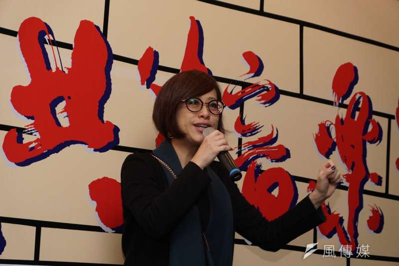 第六屆共生音樂節,不當黨產委員會處理委員李晏榕發表演說。(盧逸峰攝)