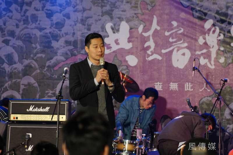 20180228-第六屆共生音樂節,立委林昶佐致詞。(盧逸峰攝)