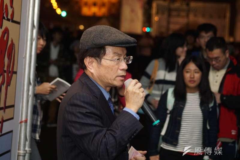 20180228-第六屆共生音樂節,學者陳儀深演說。(盧逸峰攝)