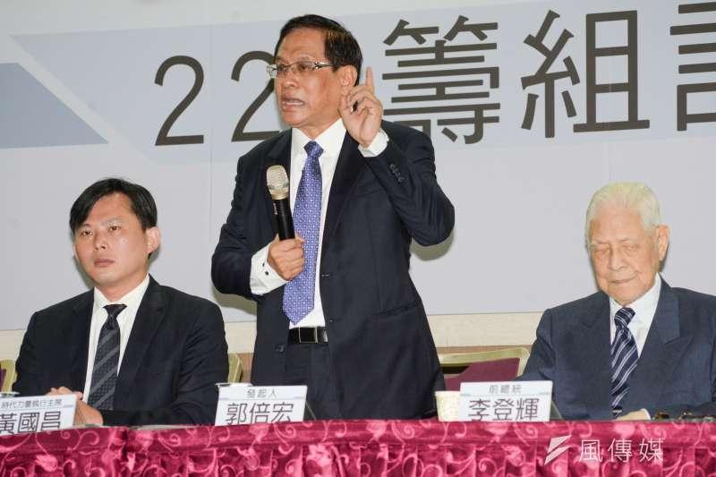 民視董事長郭倍宏發起的「喜樂島聯盟」今(28)日舉行籌組記者會,力推台灣獨立公投。圖為郭倍宏。(甘岱民攝)