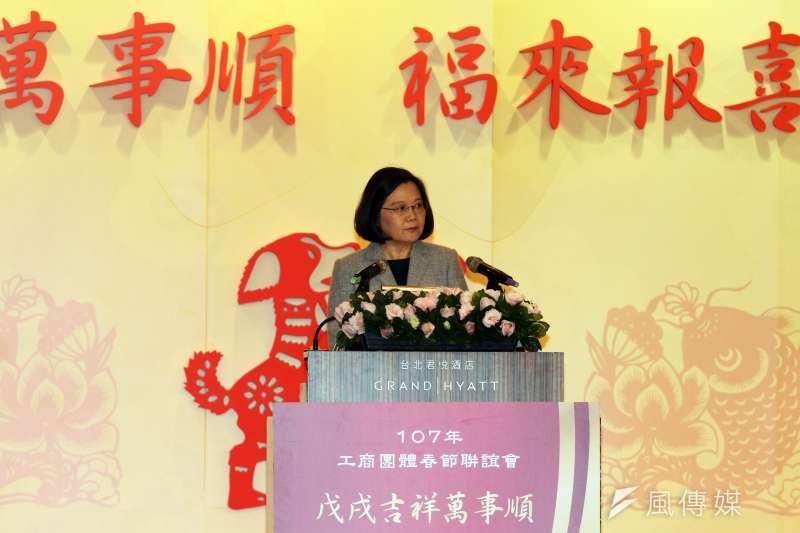 總統蔡英文1日出席工商團體春節聯誼會時表示,今年拚經濟重心將放在「加速創新、解決五缺、拓展貿易」三面向。(蘇仲泓攝)