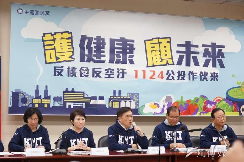 20180301-國民黨召開反核食反空污記者會,副主席郝龍斌發言。( 盧逸峰攝 )
