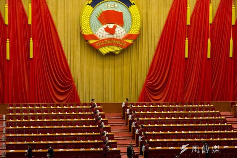 2018年3月3日,中國政治協商會議(政協)第13屆第一次會議舉行開幕式(AP)
