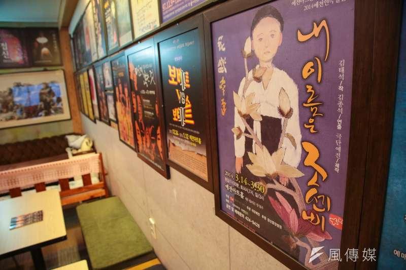 20180304-慰安婦專題,韓國大邱市,藝展藝術中心劇團演出舞台劇「我是慰安婦」。(顏麟宇攝)