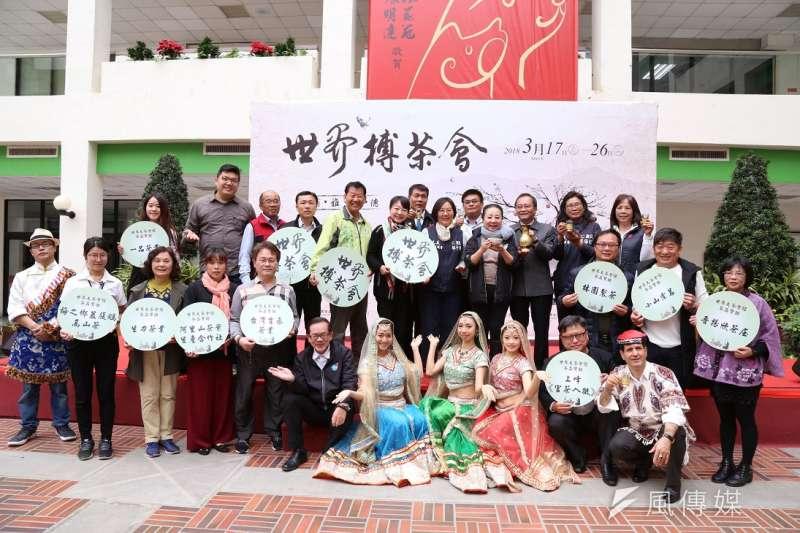 第三屆世界搏茶會3月17日開鑼。(圖/嘉義縣政府提供)