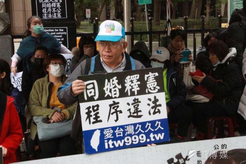 20180309-幸福盟「婚姻定義公投聽證會」,反同婚團體愛台灣久久久舉牌。(陳韡誌攝)