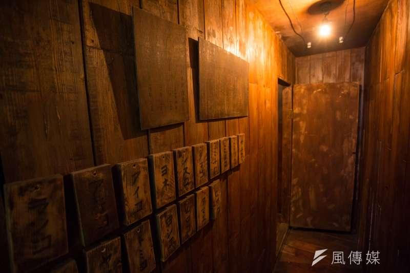 20180306-慰安婦專題,韓國京畿道廣州市,分享之家「日本軍慰安婦歷史館」內重現當時慰安所的環境。(顏麟宇攝)