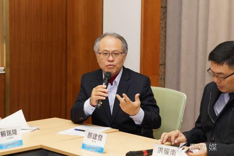 20180309-2018中共兩會後座談會,顏建發教授發言。(盧逸峰攝)