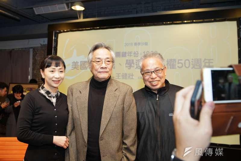 20180310-思沙龍《上報》董事長王健壯以「美國:反戰、學運、民權50周年」為題進行演講。(盧逸峰攝)