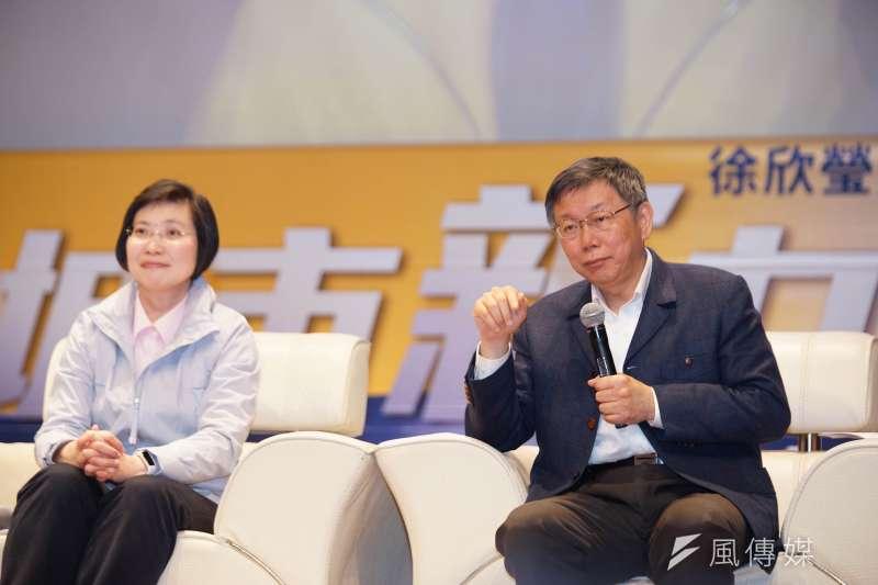 「城市新力量」座談會,民國黨主席徐欣瑩與台北市長柯文哲對談。(盧逸峰攝)