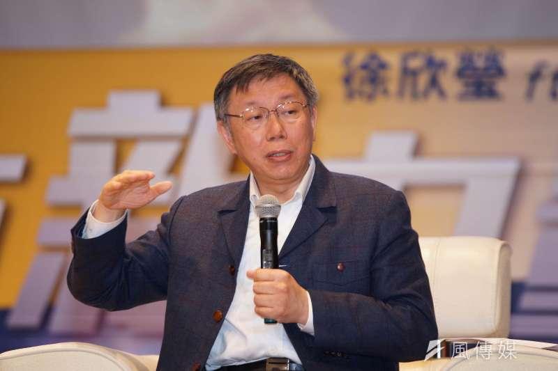 20180311-民進黨舉辦「城市新力量」座談會,邀台北市長柯文哲出席。(盧逸峰攝)