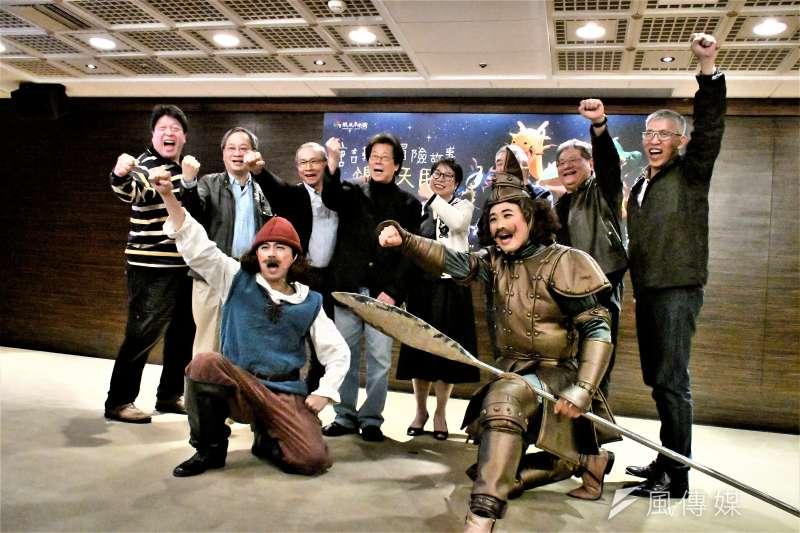紙風車劇團「唐吉軻德的冒險故事-銀河天馬」12日演出發表記者會。(紙風車劇團提供)