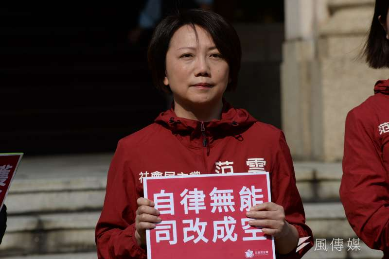 社會民主黨召集人范雲23日晚間宣布不再參選台北市長,坦言主因是200萬元的參選登記費門檻,對連政黨補助款都沒有的小黨,她希望這次選舉將有限的資源集中在5位市議員參選人。(資料照,甘岱民攝)