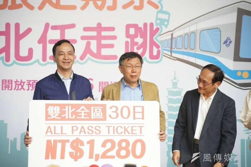 雙北公共運輸定期票政策上路滿周年,在10個月統計中,台北市政府已補貼約5億元,但使用人數近半年呈現停滯狀態,並未有顯著增長。(資料照,盧逸峰攝)