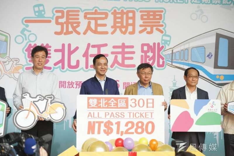 2018-03-12-台北市長柯文哲與新北市長朱立倫共同宣布公共運輸定期票發行。(盧逸峰攝)