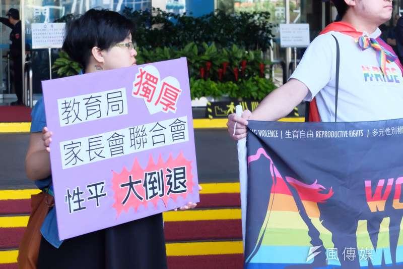 2018-03-12-擔憂反同家長將入主性別平等教育委員會,伴侶盟12日再赴北市府前抗議。聲援者手舉標語。(謝孟穎攝)
