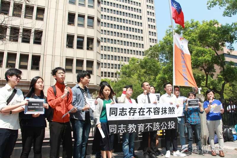 20180313-『抗議「反同志教育」公投』記者會。(陳韡誌攝)