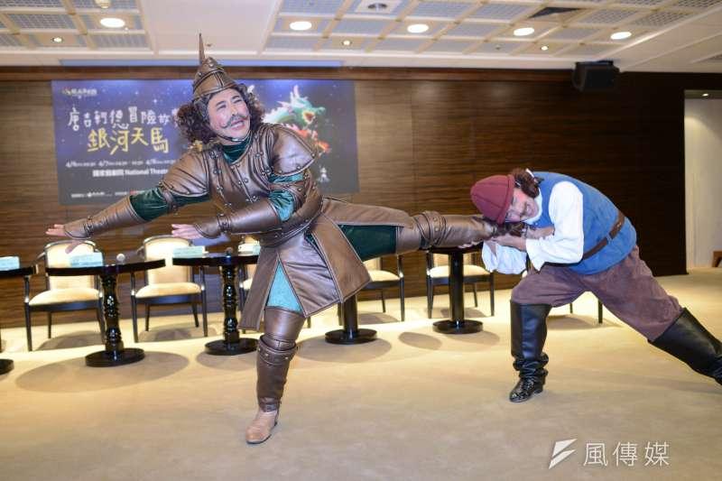 紙風車劇團「唐吉軻德的冒險故事-銀河天馬」演出發表記者會。(紙風車劇團提供)