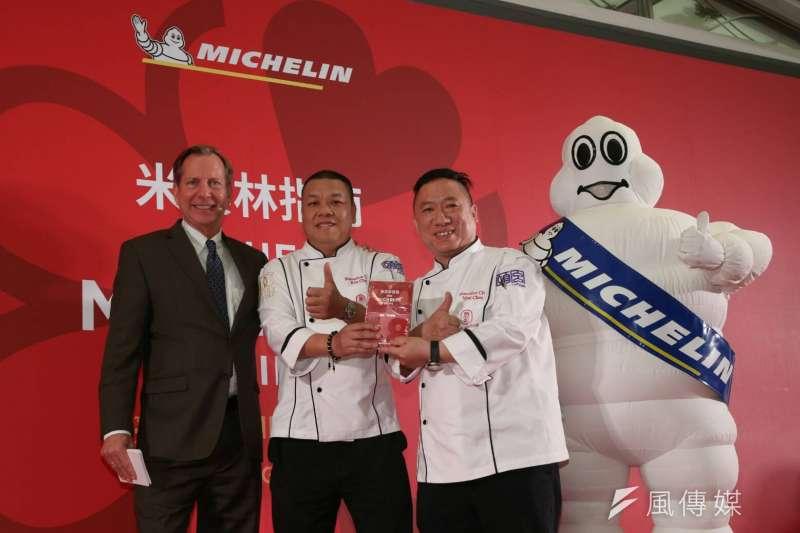 「2018台北米其林指南」台灣唯一獲選「三星」的餐廳為「君品頤宮中餐廳」。(陳明仁攝)
