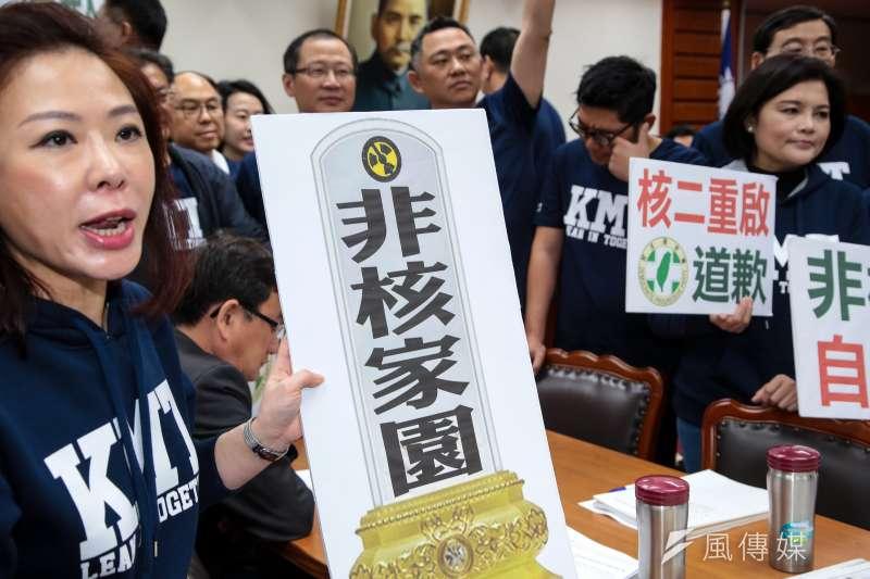 蔡政府的「非核家園」神主牌是會導致台灣敗國之憂的因素之一。(顏麟宇攝)