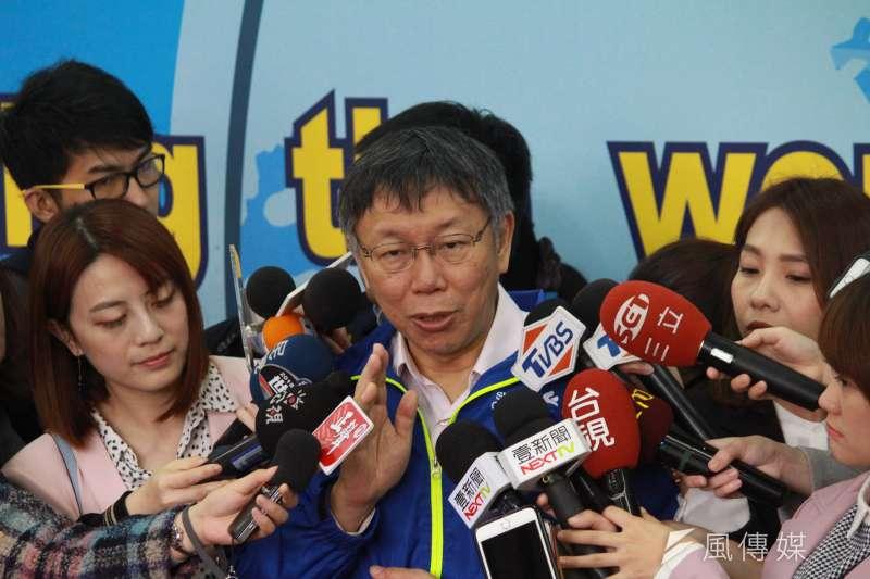 台北市長柯文哲16日上午出席活動表示,再次強調北農總經理吳音寧,是農委會塞給他們的。(方炳超攝)