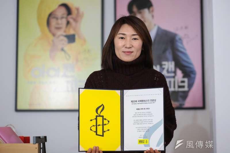 20180311-慰安婦專題,韓國首爾,電影《花漾奶奶秀英文》製作人:姜和燕。(顏麟宇攝)