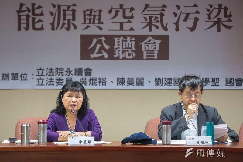 20180320-民進黨立委陳曼麗、吳焜裕20日召開「能原與空氣汙染」公聽會。(顏麟宇攝)
