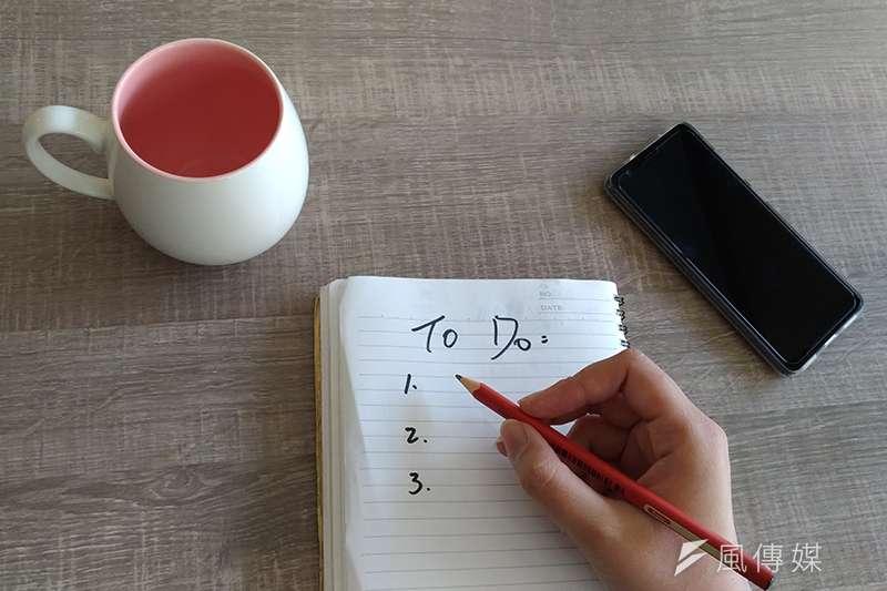 判斷一個人工作是否高效,看他的待辦清單就知道!(圖/風傳媒攝)