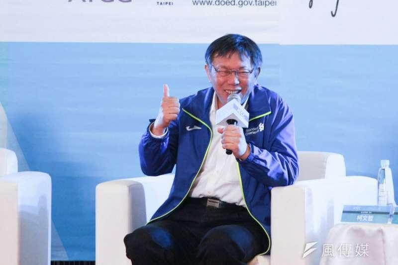 2018年3月24日,台北市長柯文哲參加第16屆ATCC全國大專院校商業個案大賽開幕典禮。(方炳超攝)