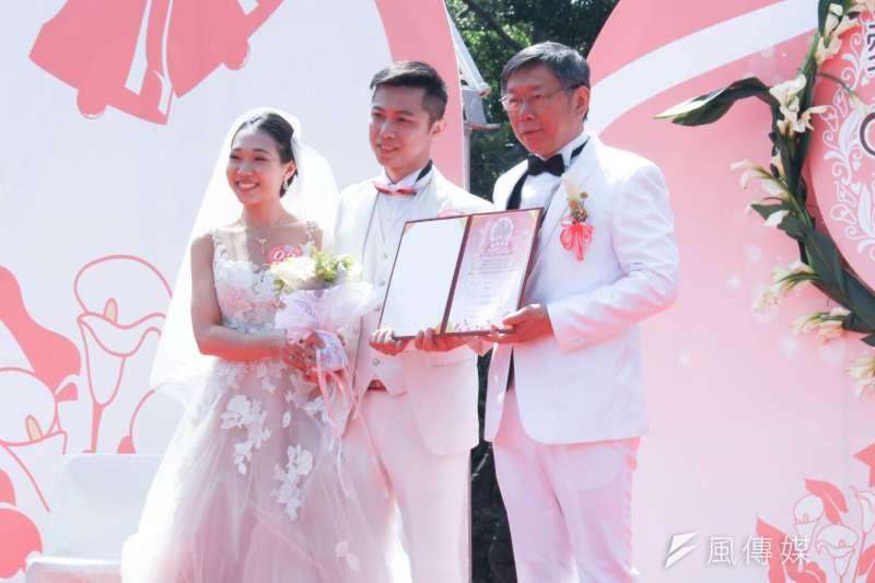 2018年3月24日,台北市舉行聯合婚禮,由市長柯文哲擔任證婚人(方炳超攝)