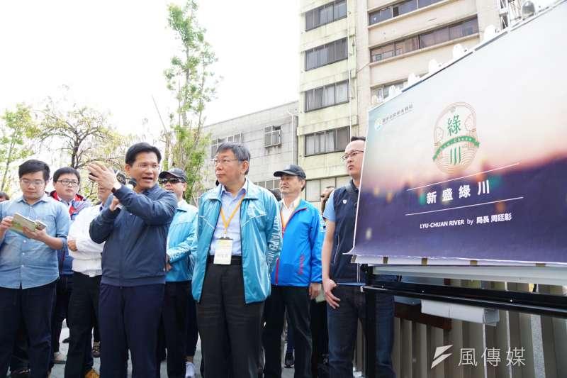 20180325-台中市長林佳龍偕台北市長柯文哲考察台中綠川。(盧逸峰攝)