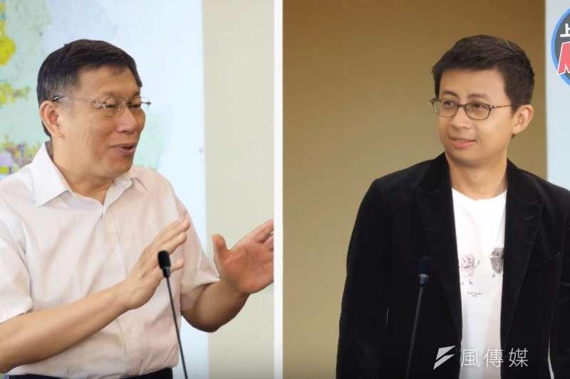 據了解,日前與台北市長柯文哲一同進行直播的網紅「呱吉」邱威傑,近期將宣布參選台北市松山信義區市議員。(資料照,取自上班不要看Youtube)