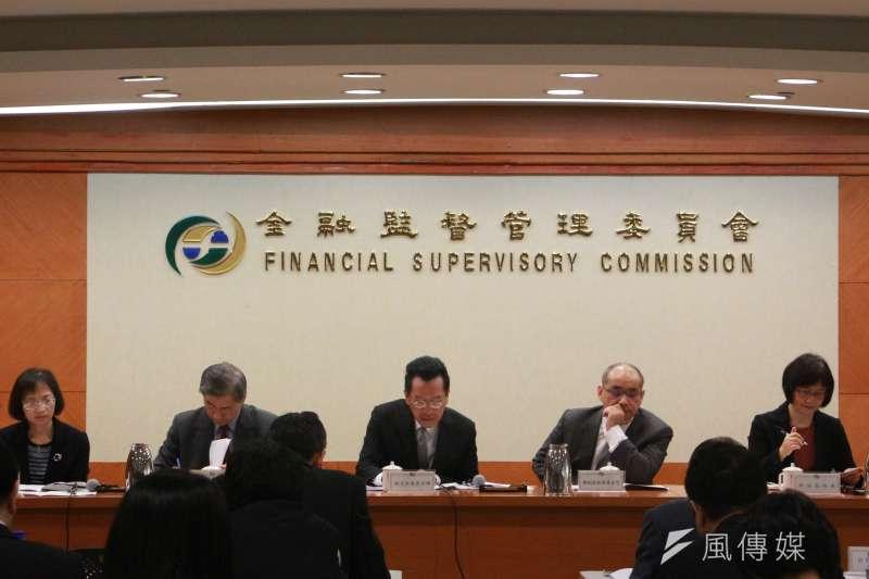 金管會表示,銀行收取紓困貸款手續費,應公平合理,符合紓困目的及比例原則。(陳韡誌攝)