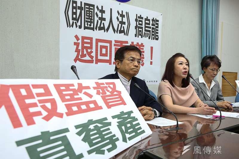 國民黨團召開《財團法人法》記者會。(資料照,陳明仁攝)