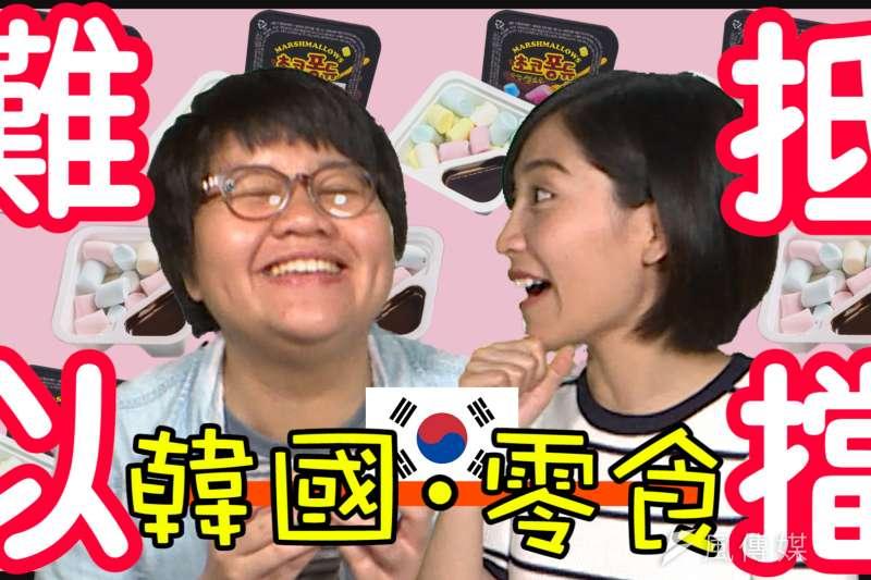 盤點5樣韓國新奇零食!傳說中難以抵擋的即食人參雞?