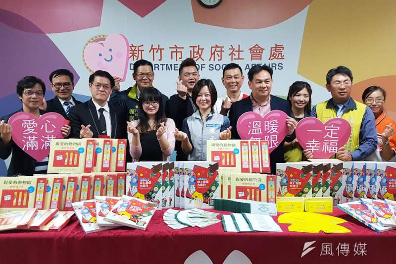 新竹市幸福快樂促進會發起「107年幸福兒童節,讓孩子更快樂」捐贈物資活動,竹市將有210位弱勢家庭小朋友受惠。(圖/方詠騰攝)