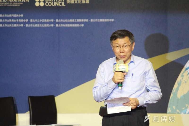 台北市長柯文哲29日上午出席教育局公開活動。(方炳超攝)
