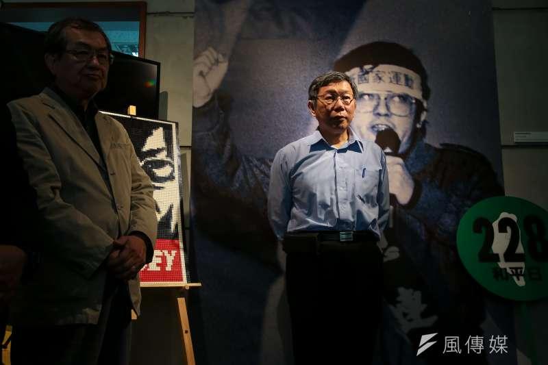 台北市長柯文哲與民進黨正式「分手」。圖為柯文哲出席鄭南榕紀念館揭牌儀式。(顏麟宇攝)