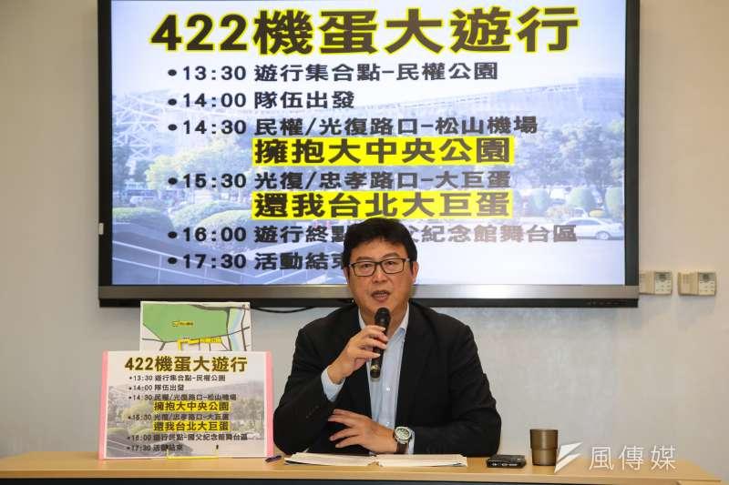 民進黨立委姚文智31日召開「422機蛋大遊行」記者會。(顏麟宇攝)