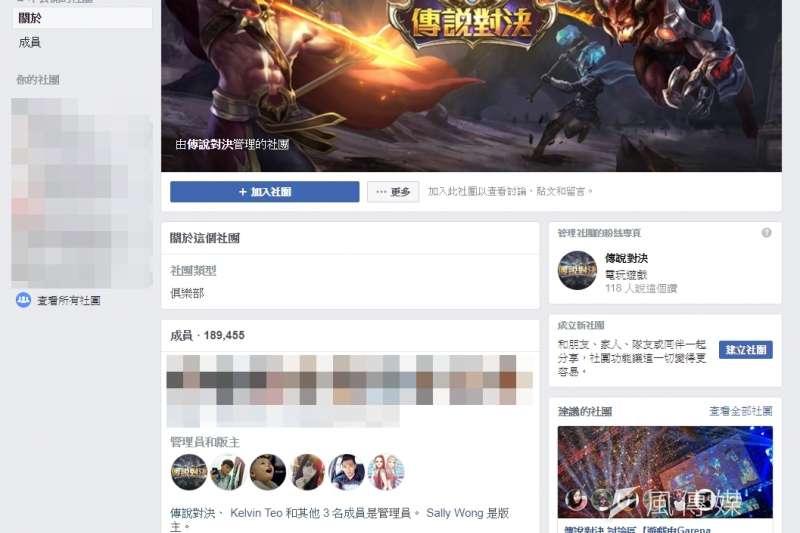 2名國中生於臉書社團貼文恐嚇不只要炸掉火車站,還揚言殺死台中市長林佳龍。(擷取自facebook)