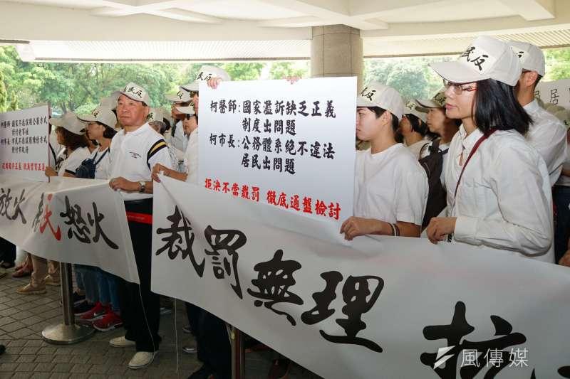 20180410-台北市議員葉林傳等召開記者會,號召大彎北段居民赴市議會抗議。(盧逸峰攝)