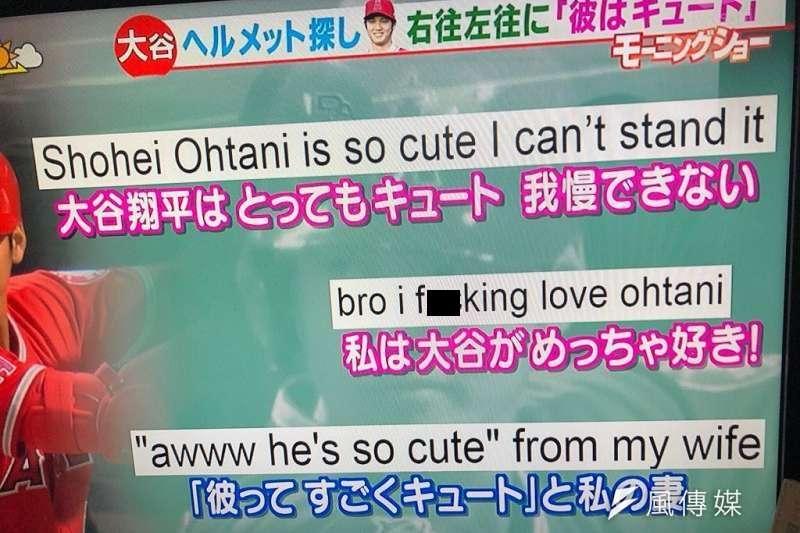 日本朝日電視台早安新聞,從美國球迷在推特上有關大谷翔平的留言做美國大谷熱。(圖取自Jason Coskrey推特)